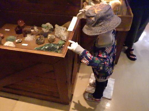 奇石博物館 (14)