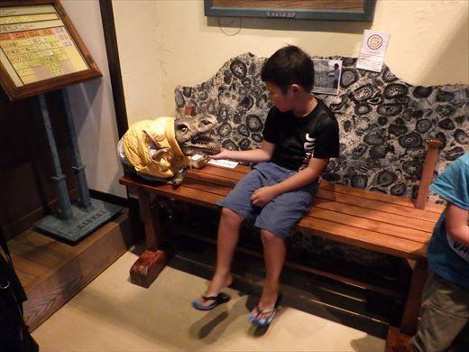 奇石博物館 (16)