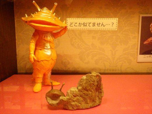 奇石博物館! (4)