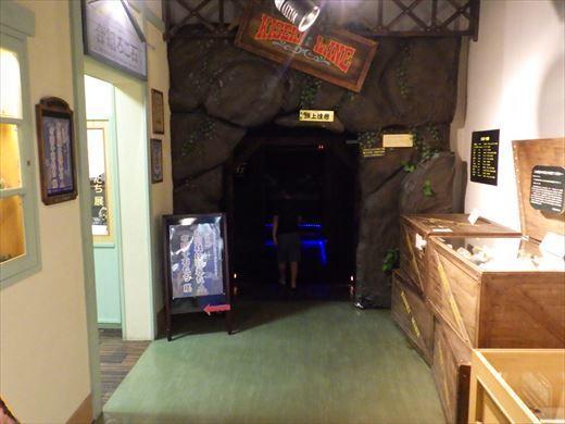 奇石博物館 (30)