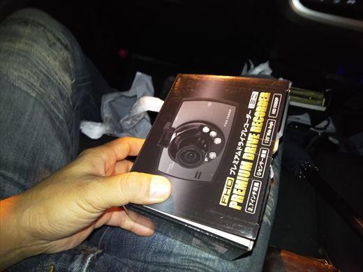 ドライブレコーダー取り付け (2)