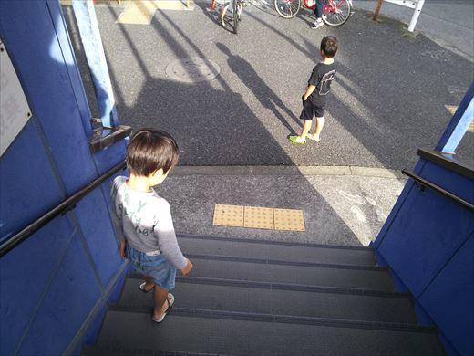 スーパーフィッシングあだち (3)