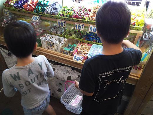 スーパーフィッシングあだち (28)
