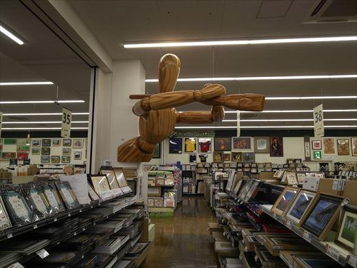 ジョイフル本田宇都宮店 (8)