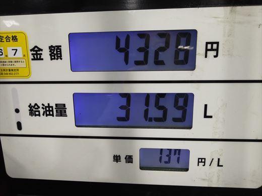 キャラバンの燃費 (12)