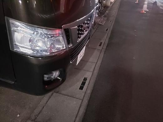 駐車するときの印 (5)