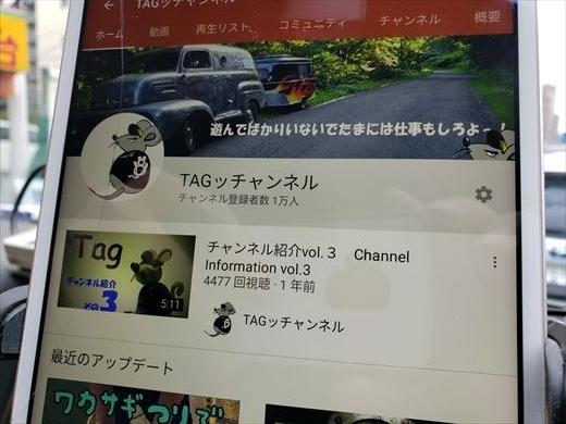 1万人 (2)