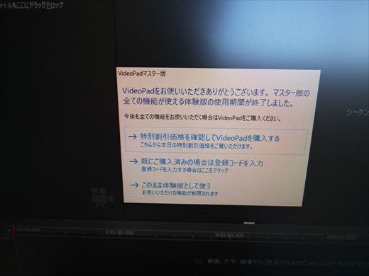 動画編集ソフト (5)