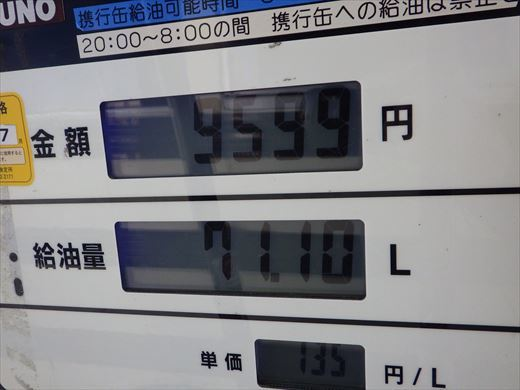 茅ヶ崎漁港 (18)