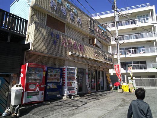 茅ヶ崎漁港 (6)