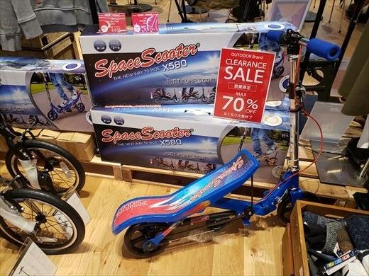新木場のスーパーオートバックス (4)
