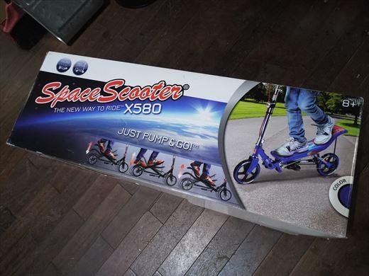 スペーススケーター (2)