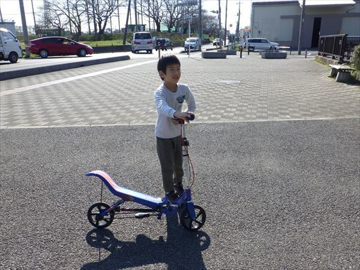 スペーススケーターに乗ってみる (1)