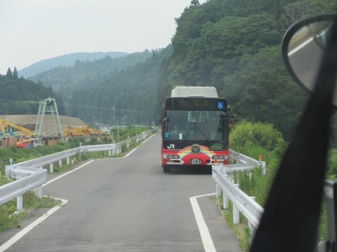 気仙沼64