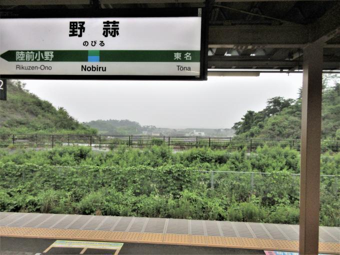 仙石線58
