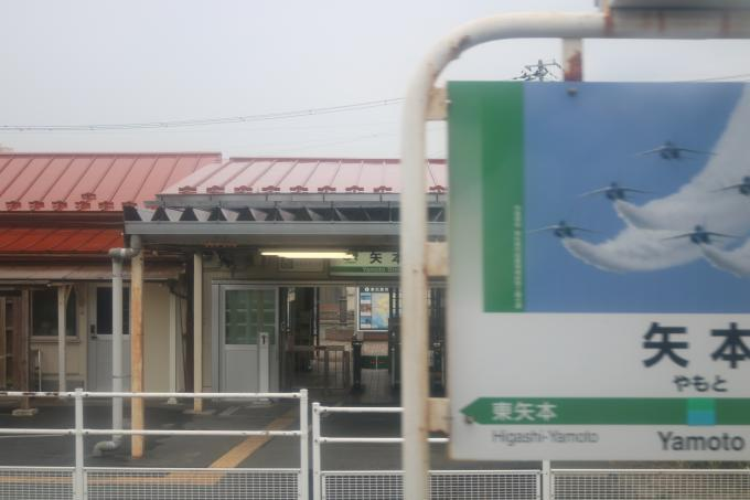仙石線18