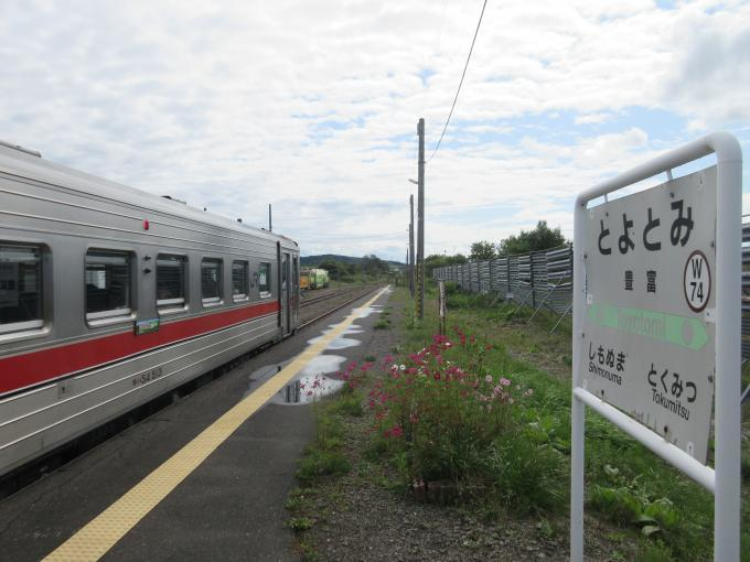 宗谷309