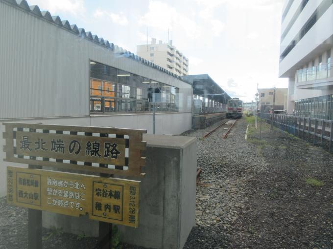 宗谷328