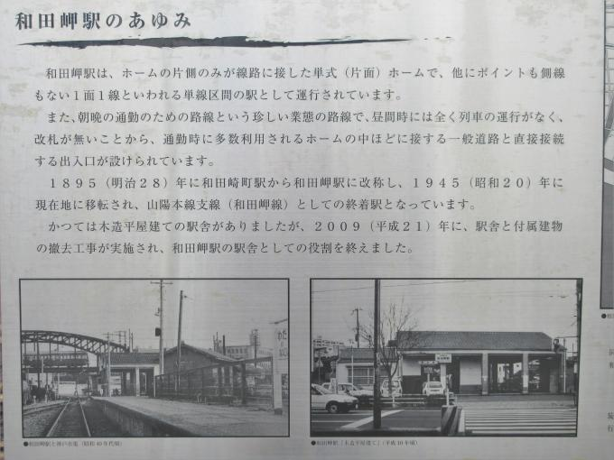 和田岬15