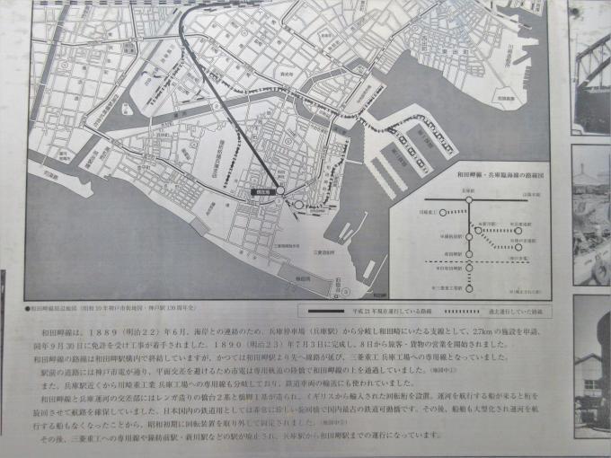 和田岬16