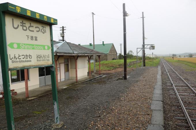 札沼線153