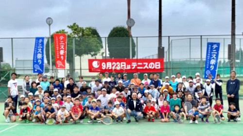 TTA テニスフェスタ 2019&宇都宮 秋のテニス祭り!