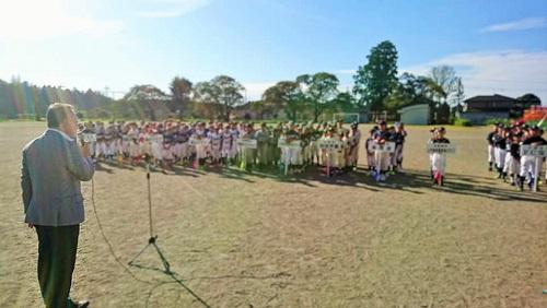 宇都宮西部地区学童野球交流会<第70回 親善大会>開会式②