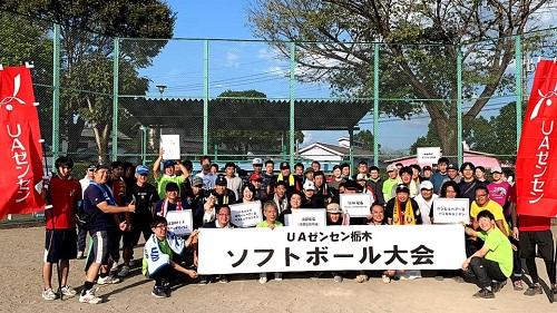 ラグビーW杯!日本3連勝!①