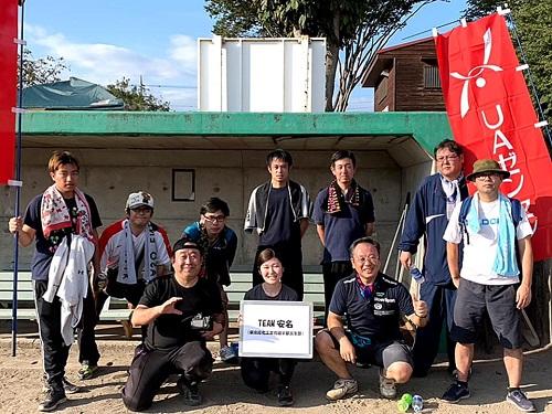 ラグビーW杯!日本3連勝!②