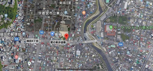 台風19号被害 の記録 12日①