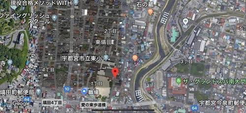 台風19号被害 の記録 12日③