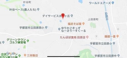 台風19号による被害状況 調査 18日 宇都宮市⑯
