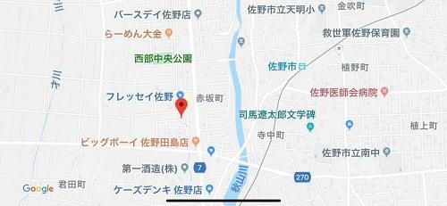 台風19号による被害状況 調査 18日 佐野市⑥