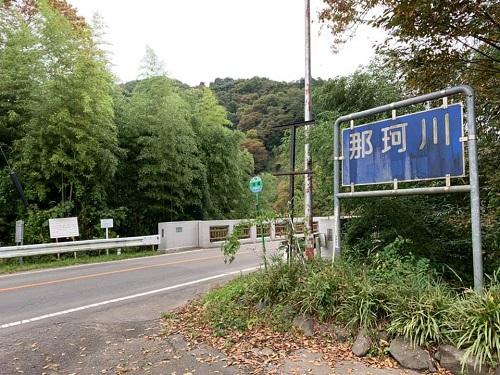 台風19号による被害状況 調査 21日/その4⑧