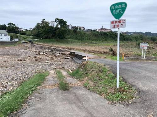 台風19号による被害状況 調査 21日/その4⑫