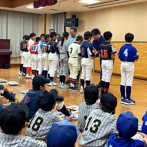 宇都宮西部地区学童野球交流会<第70回 親善大会>閉会式!14日①