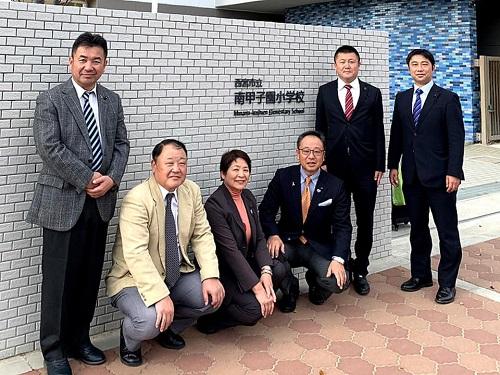 栃木県議会「民主市民クラブ」政務調査へ!⑥