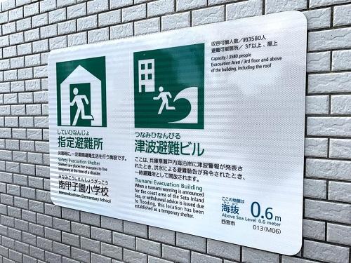栃木県議会「民主市民クラブ」政務調査へ!⑨