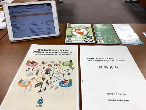 栃木県議会「民主市民クラブ」政務調査へ!②