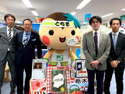 栃木県 大阪センター を激励!