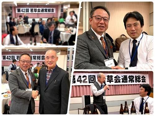 宇都宮高校同窓会 通信制支部<若草会 総会・懇親会>へ!