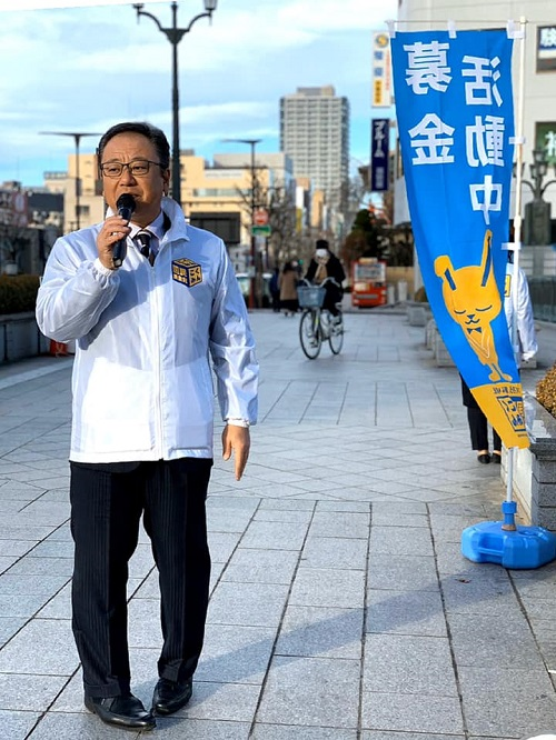 国民民主党とちぎ<台風19号 被害救援 募金活動>!②