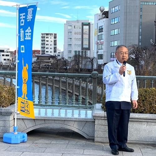 国民民主党とちぎ<台風19号 被害救援 募金活動>!③