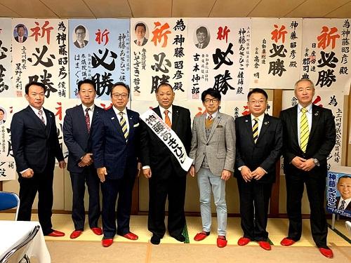 神藤あきひこ上三川町議会議員候補<最後のお願い>!
