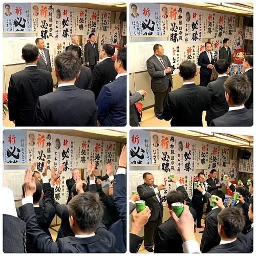 神藤あきひこ上三川町議会議員候補<トップでV2>!①