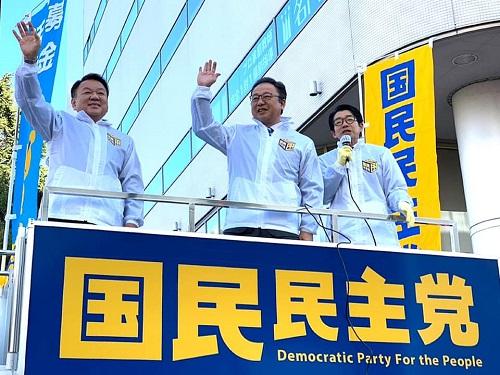 国民民主党とちぎ<新春街宣活動>!①