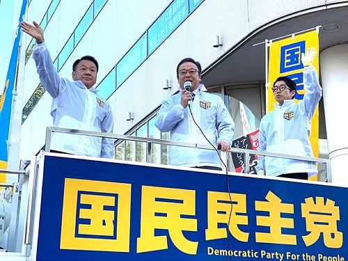 国民民主党とちぎ<新春街宣活動>!④