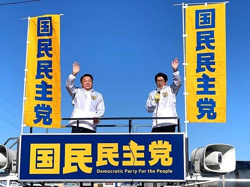 国民民主党とちぎ<新春街宣活動>!⑦