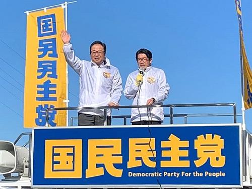 国民民主党とちぎ<新春街宣活動>!⑧