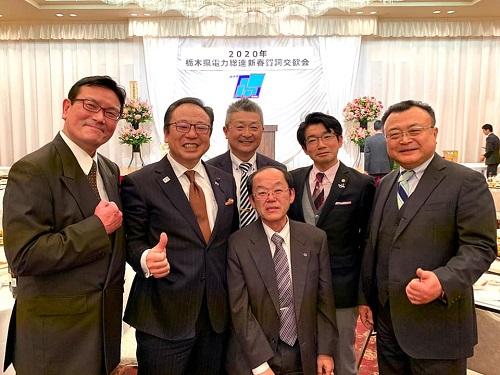 栃木県電力総連<2020年 新春賀詞交歓会>!④